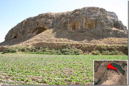 دیوار کردستان