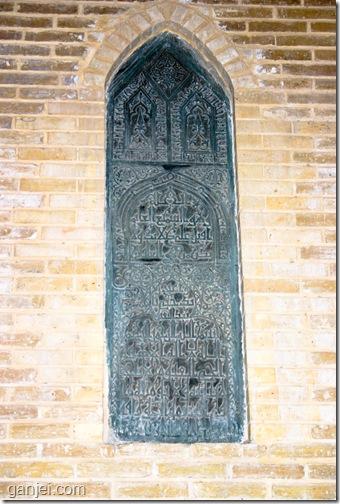 کتیبه دزدیده شده از مسجد وکیل
