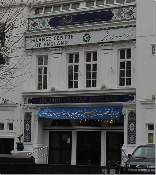 پلاکارد فارسی تبریک کریسمس در مرکز اسلامی انگلیس